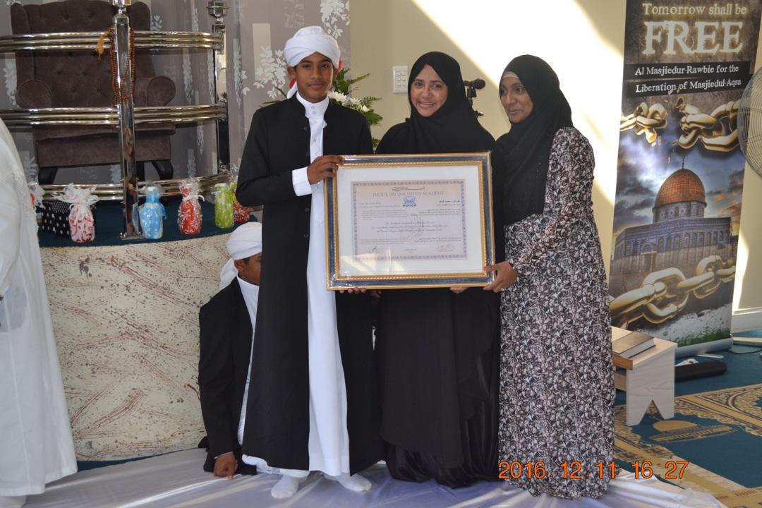 Darul Arqam Islamic High School